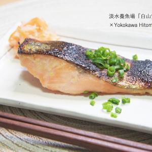 【レシピ】ニジマスの西京焼き