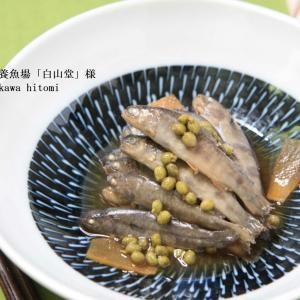 【レシピ】イワナの稚魚のかき揚げ(淡水養魚場「白山堂」様)