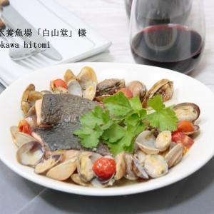 【栄養士レシピ】ニジマスのアクアパッツア(淡水養魚場「白山堂」様)