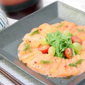【栄養士レシピ】ニジマスのカルパッチョ(淡水養魚場「白山堂」様)