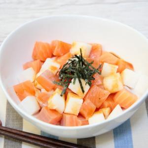 【栄養士レシピ】長芋とニジマスのコチュジャン和え(淡水養魚場「白山堂」様)