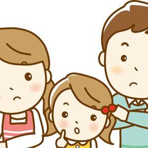 ●「学校に行きたくない…」といわれた時の話の聴き方:3つのコツ
