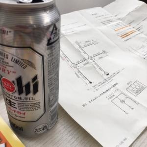 第2種電気工事士技能試験・千秋楽パーティ 也。