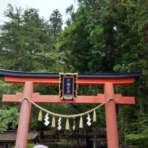 いざ、奈良県 天河神社へ