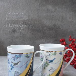 【オーダー品】華やかで上品なマグカップ