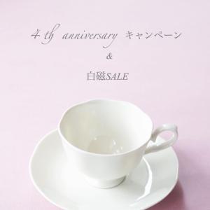 4th Anniversary キャンペーン♪