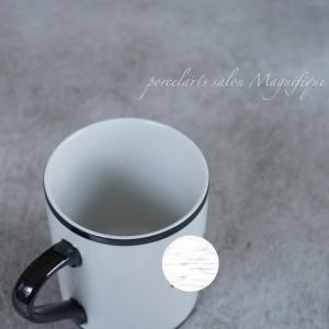 【My work】マグカップの作成記録です