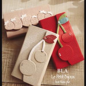 【募集開始】BLA Le Petit Bijoux スマホケース