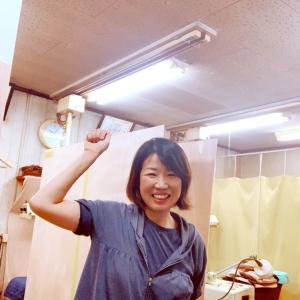 鍼灸院のDIYリニューアル始まりました!