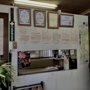 DIYで売れる鍼灸院空間になりました!!大阪・北区