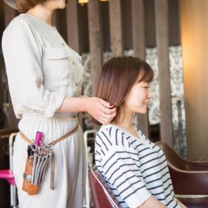 モヤモヤした美容師さんのお客様への質問
