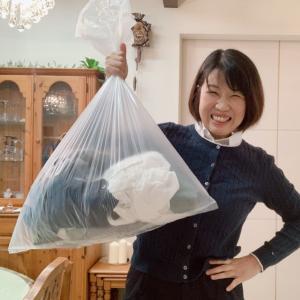 年末の大掃除を段取り良く!!11月から【MONOダイエット】!