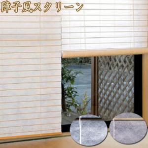 和室に合う窓まわりのインテリアって何がオススメ?オンライン・インテリア相談