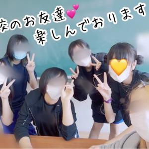 高校生活♪