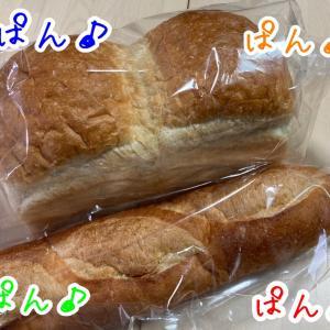 ぱん♪パン♪PAN♪