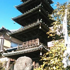 平成三十年正月、多摩青梅七福神巡り。宗建寺から延命寺へ。