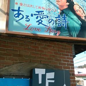 JR青梅駅近くを歩く