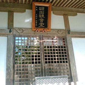 四国霊場・大宝寺の境内をゆっくりゆっくり歩く