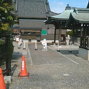 吉祥寺から宝寿寺へ行ってみた