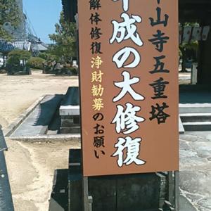 タクシーで、大興寺から本山寺へ