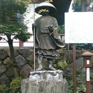 「逆打ち武蔵野観音霊場巡礼」第十三番札所・金乗院(こんじょういん)