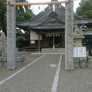 愛媛県西条市、「日本一の名水」嘉母神社