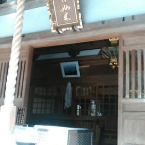 先達グループ、横峰寺奥の院の星ケ森へ