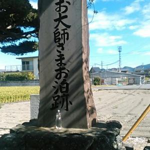 「札始大師堂」や八坂寺、浄瑠璃寺へ