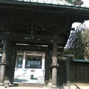 武蔵野観音霊場・多聞寺の山門(三門)