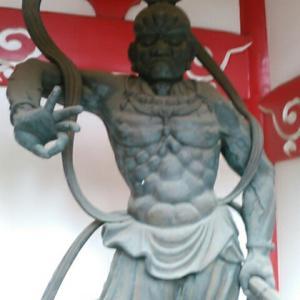 「逆打ち武蔵野観音霊場巡礼」第四番札所・如意輪寺(にょいりんじ)