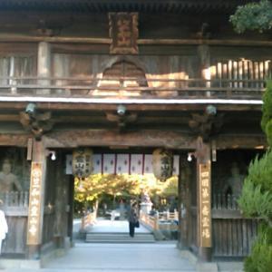 平成最後の、四国霊場第一番札所・霊山寺参詣