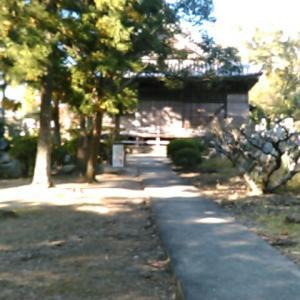 「遍路道」を歩いて四国霊場第三番札所・金泉寺へ
