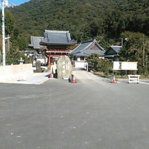 歩き遍路専用遍路道を歩いて、四国霊場第四番札所・大日寺に到着
