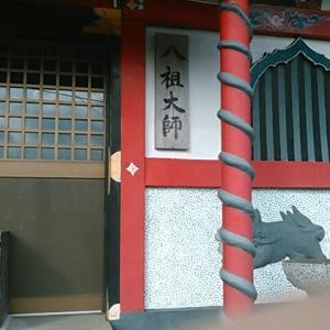岩船地蔵尊前を通り、慈眼寺西側の山に入り、常楽寺へ