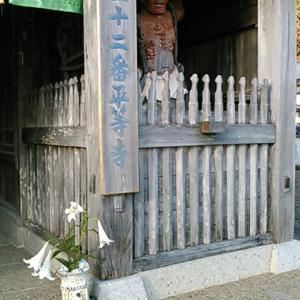 平等寺もまた、癒しのお寺