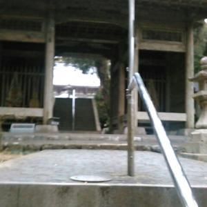 午後二時十五分、金剛頂寺に到着