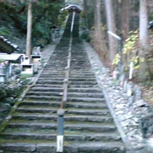 平成三十一年二月、四国霊場第三十六番札所・青龍寺参詣