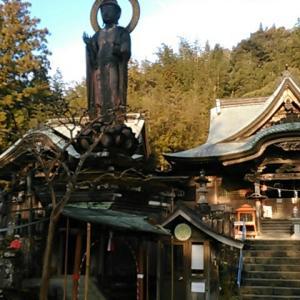 平成三十一年二月、四国霊場・清滝寺参詣