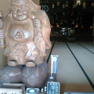 平成三十一年二月、四国霊場・種間寺参詣