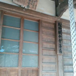 平成三十一年二月、四国霊場・雪蹊寺参詣