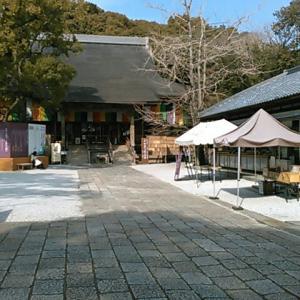 平成三十一年二月、四国霊場・竹林寺参詣