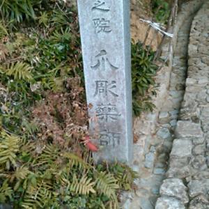 四国霊場第二十八番札所・大日寺の奥の院へ