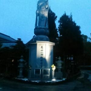 高知駅近くのホテルに泊まった翌朝、善楽寺へ