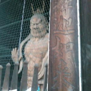 平成三十一年二月、四国霊場第四十九番札所・浄土寺参詣