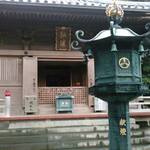 平成三十一年二月、四国霊場第三十八番札所・金剛福寺参詣