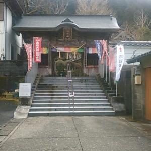 平成三十一年二月、四国霊場第三十七番札所・岩本寺参詣