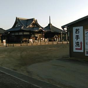 平成三十一年二月、長尾寺参詣