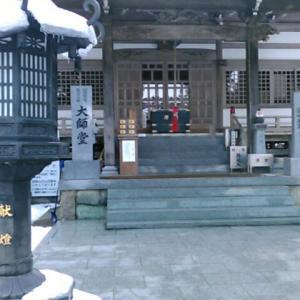 平成三十一年二月、四国霊場第六十六番札所・雲辺寺参詣