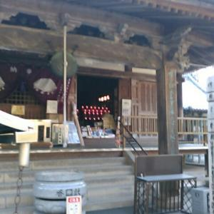 平成三十一年二月、四国霊場第六十七番札所・大興寺参詣