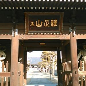 いつ来ても、金倉寺は見どころいっぱい